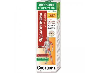 SUSTAWIT jad skorpiona i mumio 125 ml