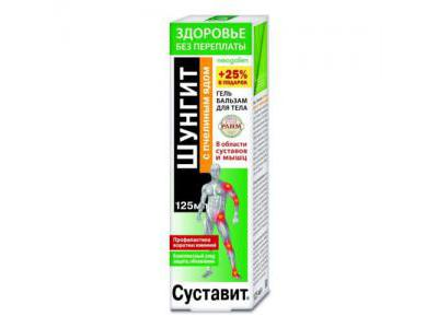 SUSTAWIT Szungit balsam i jad pszczeli 125ml