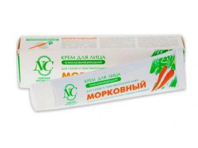 Marchewkowy krem do twarzy 40ml Nevskaya